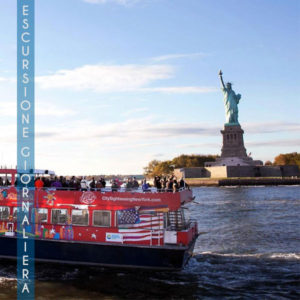 Escursione Giornaliera Citysightseeing Ny Cruises Midtown 90 Minutes